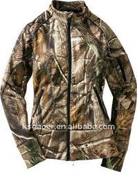 SHE outdoor Apparel womens camo jacket