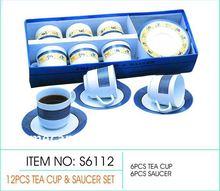 S6112 12PCS Melamine TEA CUP&SAUCER SET