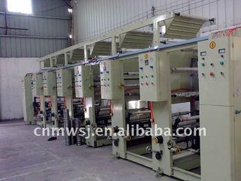 Plastic Film 6 color Printing Machine