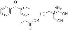 Dexketoprofen Trometamol 156604-79-4 GMP/DMF