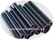 Carbon steel pipe for ships