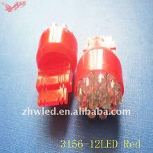 12LED AUTO LED Bulb/Lamp 3156 3157 1156 1157