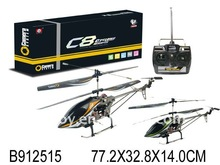 3ch rc helicopter with Gyro&Camera