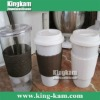 Silicone Hot Cup Lid with Sleeve