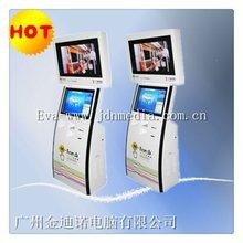 "32"" inch double screen metro multimedia inquiry machine"
