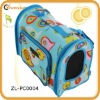 Colorful travel pet dog carrier bag