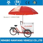 Single speed Ice Cream Tricycle