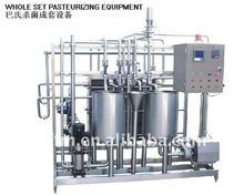 Pasteurization Machine,egg liquid pasteurizer