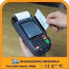 rfid handheld pos terminal