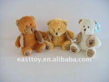stuffed teddy bear with t-shirt