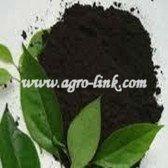 how deep to mix organic fertilizer into soil