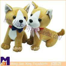 20cm cream plush dog stuffed plush toy,valentine's day gift dogs