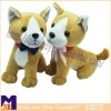 20cm cream plush dog stuffed plush toy,valentine's day gift dogs