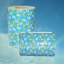 diaper raw material