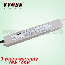 constant current 21w 700ma led driver (waterproof, IP67, 3 years warranty)