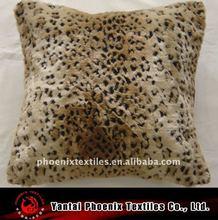 plush fake animal fur cushion