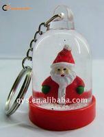 Santa Claus Snow Ball Key Chain/Key Ring