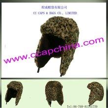 Khaki New Animal Faux Fur Fleece Hat ccap-4029