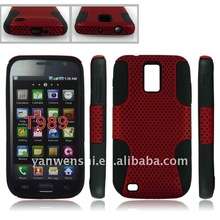 for Samsung Galaxy S2 T989 Mesh Combo mobile phone case