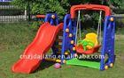 kids happy swing and slide