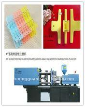 XY1280KN plastic clamp macking machine