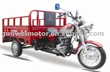 150cc Tricycle