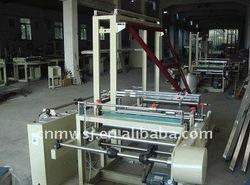 Plastic Film Folding Machine (Non Woven Folder)