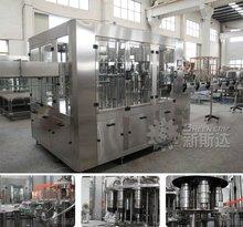 Nutritional drinks bottling equipment(ISO, CE approved)