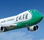 Air logistics from Shenzhen/shanghai China to madras India by Jade Cargo