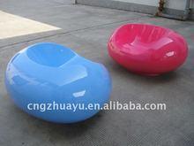 fiberglass pastil lounge chair