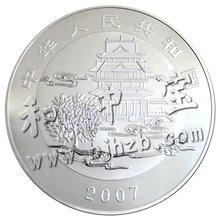 custom .999 pure silver coin