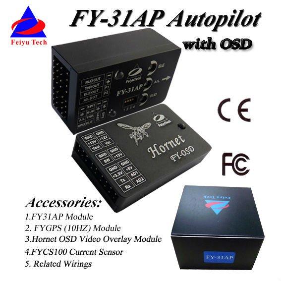 FY31AP_Autopilot_System.jpg
