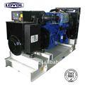 65 kva مولدات الديزل مدعوم من محرك بيركنز lovol