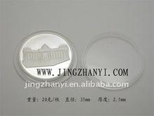 2012 Silver commemorative coin