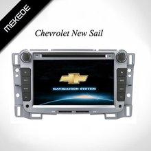 car audio player for chevrolet Cruz,Special design for Chevrolet Cruz