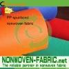 pp spunbond nonwoven fabric,sofa lining fabric, mattress fabric