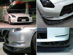 09-11 Bay Speed Exotic Carbon Fiber Bse Lip for Nissan Gtr R35