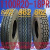 Heavy duty truck tires for sale 1100R20-18PR