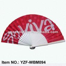 customized wood fan--promotion gift