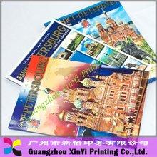 Textbooks printing