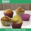 Silicone Baking Cake Mold;Silicone Cupcake Mold