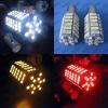 super white 1156 1157 3156 3157 7440 7443 120 smd led auto light