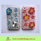 Bling Bling Rhinestone Mobile Phone Case for iPhone 4