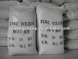 95% zinc oxide powder, zinc oxide, ZnO