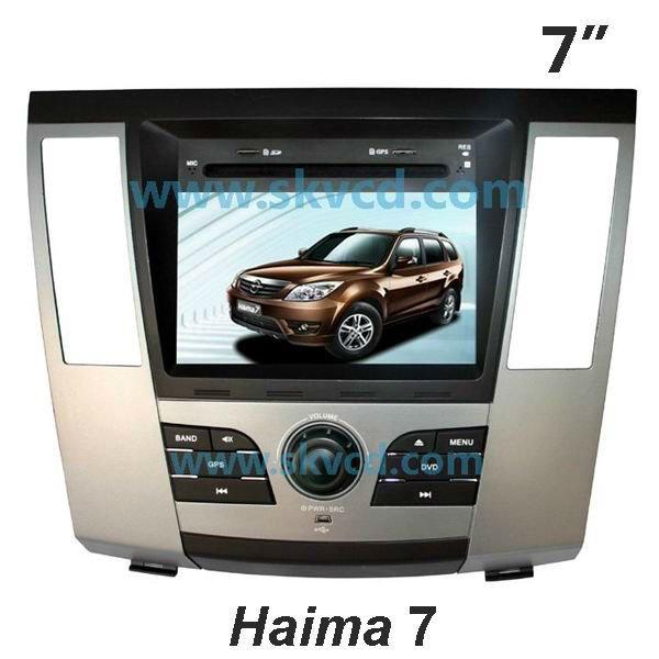 """( haima 7 ) 7"""" en el tablero de dvd del coche de navegación con systemr gps+ tv + radio bluetooth,"""