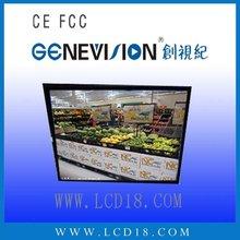 SDI 19 inch lcd shopping malls cctv monitor