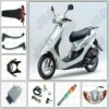 dio 50cc scooter parts