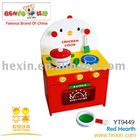 2010 Hexin Top New Kitchen Toys for Children