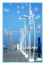 2011 solar Led street light