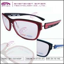 2012 Men's Injection TR90 Hard Reading Glasses Case Frame